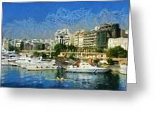 Panoramic Painting Of Pasalimani Port Greeting Card