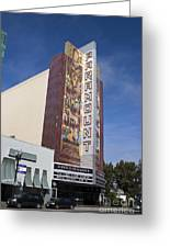 Paramount Theatre Oakland California Greeting Card