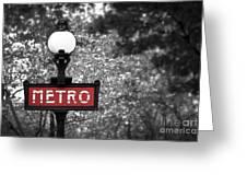 Paris Metro Greeting Card