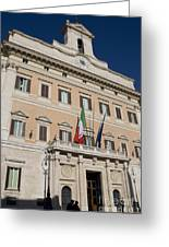 Parliament Building Rome Greeting Card