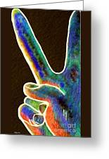 Peace Greeting Card by Eloise Schneider