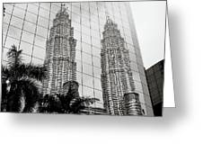Petronas Towers Reflection Greeting Card