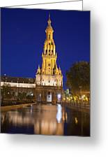 Plaza De Espana Tower In Seville Greeting Card