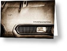 Plymouth Barracuda Grille Emblem Greeting Card