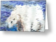 Polar Bear Reflection Greeting Card