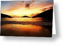 Port Launay Marine National Park Greeting Card