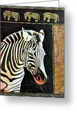 Portrait Of A Zebra Greeting Card