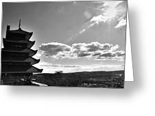 Reading Pagoda Greeting Card