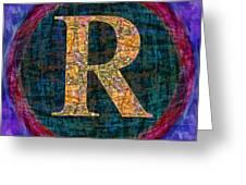 Registered Trademark Symbol Greeting Card
