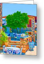 Colourful Restaurant Greeting Card