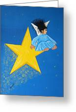 Ride A Shooting Star Greeting Card