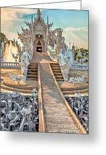 Rong Khun Temple Greeting Card by Adrian Evans
