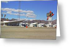 Route 66 - Roy's Of Amboy California Greeting Card