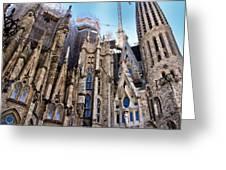 Sagrada Familia - Gaudi Greeting Card