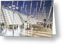 Shanghai Pudong Airport In China Greeting Card