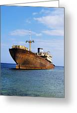 Shipwreck On Lanzarote Greeting Card
