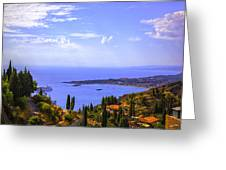 Sicily View Greeting Card