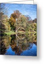 Skaryszewski Park In Warsaw Greeting Card