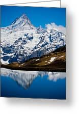 Swiss Alps - Schreckhorn Reflection Greeting Card