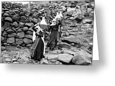 Syria Druze Women, 1938 Greeting Card