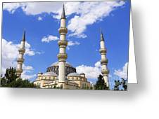 The Azadi Mosque At Ashgabat In Turkmenistan Greeting Card