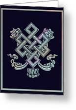 The Endless Knot Greeting Card