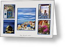 The Greek Isles Greeting Card