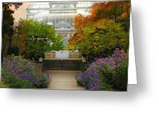 The Greenhouse Greeting Card