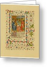 The Magi With Mary And Jesus -  Page Greeting Card