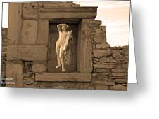 The Palaestra - Apollo Sanctuary Greeting Card