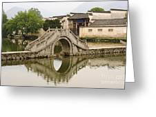 The South Lake In Hongcun Village Greeting Card