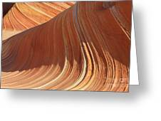 The Wave In The North Coyote Buttes Greeting Card