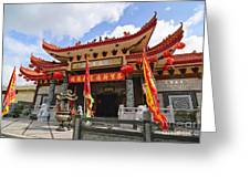 Thien Hau Temple A Taoist Temple In Chinatown Of Los Angeles. Greeting Card
