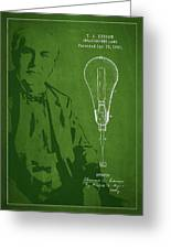 Thomas Edison Incandescent Lamp Patent Drawing From 1890 Greeting Card