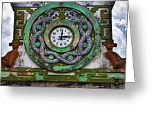 Time Greeting Card by Skip Hunt