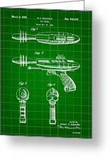 Toy Ray Gun Patent 1952 - Green Greeting Card