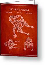 Toy Space Vehicle Patent Greeting Card