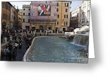 Trevi Fountain Rome Greeting Card