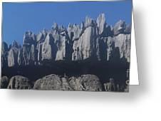 Tsingy De Bemaraha Madagascar Greeting Card