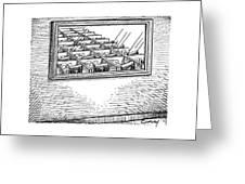 New Yorker May 12th, 2008 Greeting Card