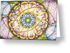 Up And Down In And Out Greeting Card