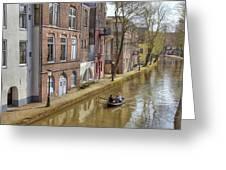 Utrecht Greeting Card