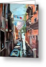 Venetian Channel 2 Greeting Card