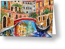 Venice Magic Greeting Card