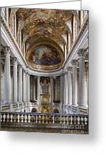 Versailles Chapel Greeting Card