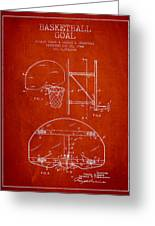 Vintage Basketball Goal Patent From 1944 Greeting Card