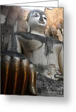 Wat Si Chum Greeting Card