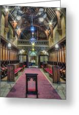 Welsh Church Greeting Card by Ian Mitchell