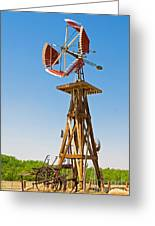 Wind Mills In West Texas Greeting Card