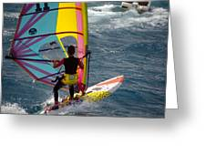 Windsurfing International Competition Greeting Card
